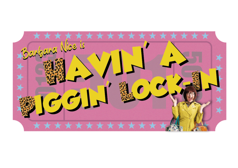 Cover havinapigginlockin 01